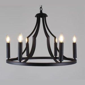 Throne 550mm 6 Light Pendant in Black