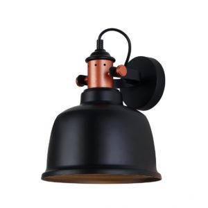 Alta Internal Adjustable Wall Light in Matt Black with Copper Highlights