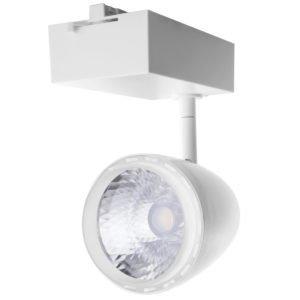 4 Wire 3 Circuit COB LED 30 Watt Track Head in White in Cool White